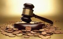 上海高院发布金融商事审判十大案例