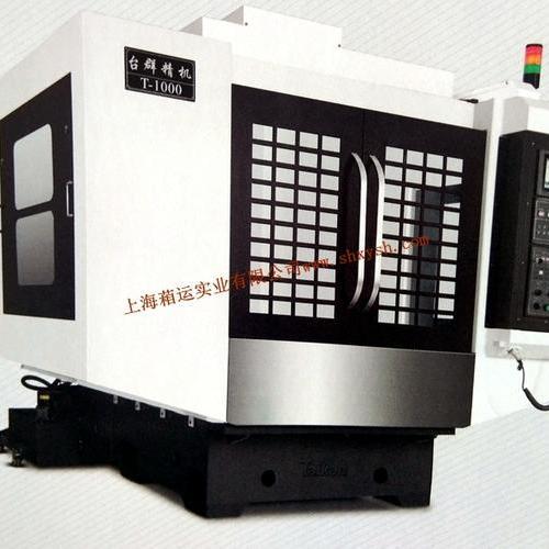 T-1000  高速钻铣攻牙机