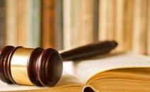 安徽高院行政诉讼十大典型案例