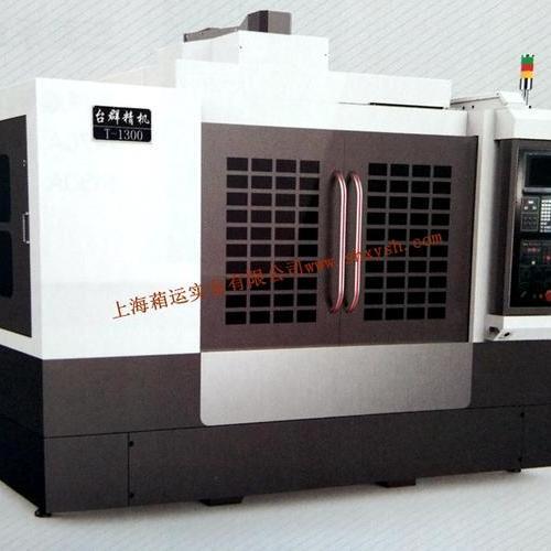 T-1300  窄长型材高速加工中心