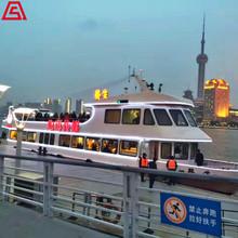 上海租游轮 小强生号游船出租 小型游船生日派对