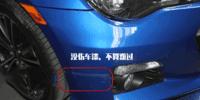 哪些汽車凹陷适合修複?