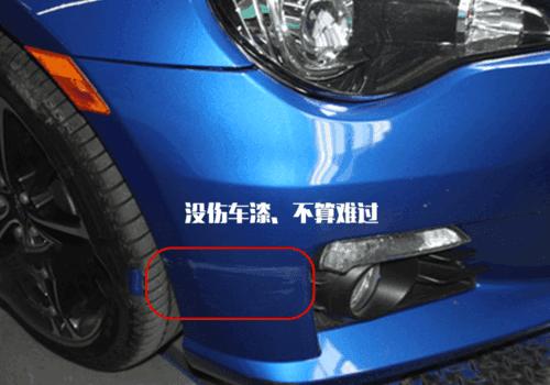 哪些汽车凹陷适合修复?