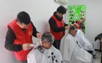 为老志愿服务:潘西居委会所辖物业公益理发