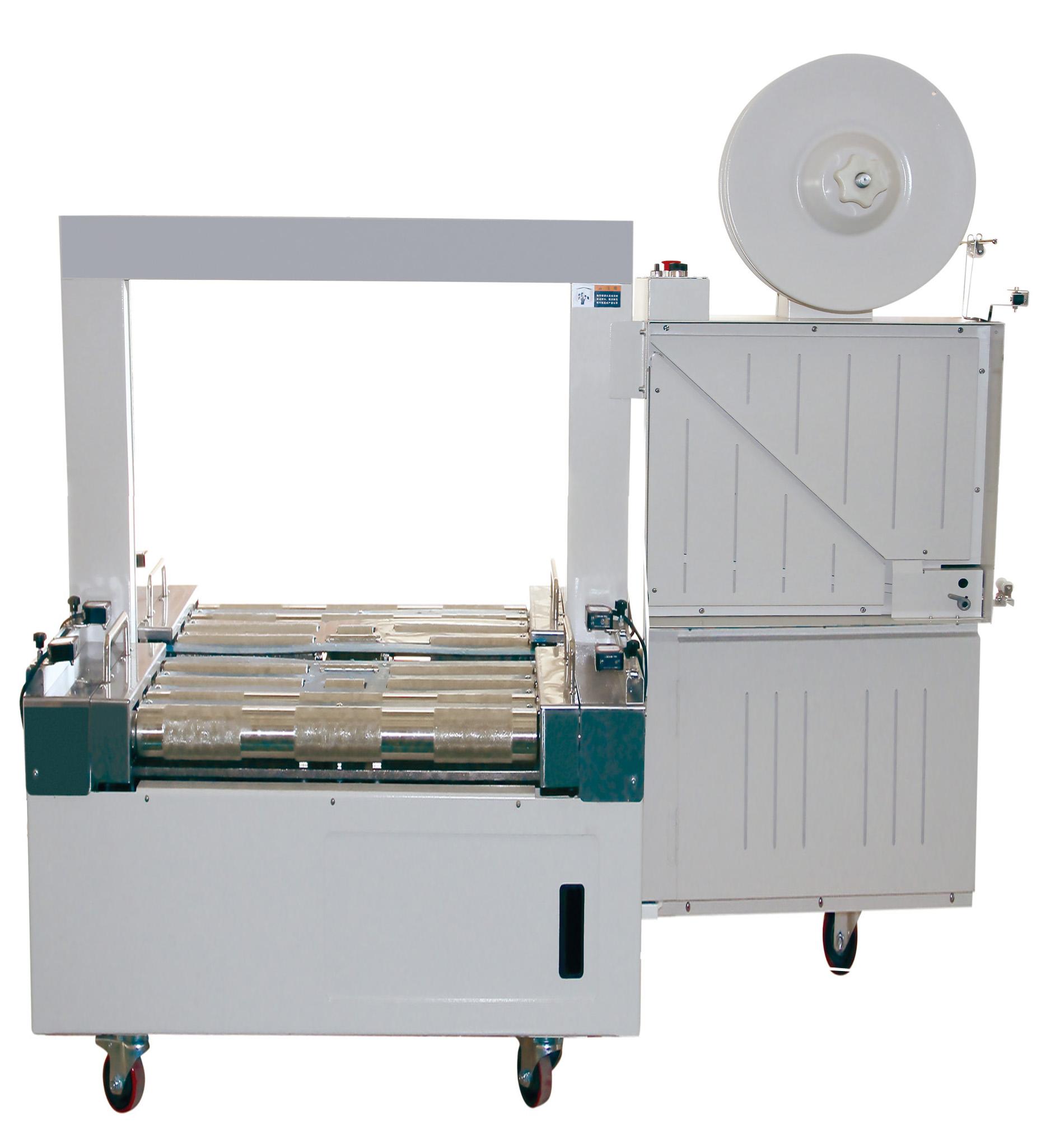DBJ-500A全自动打包机.jpg