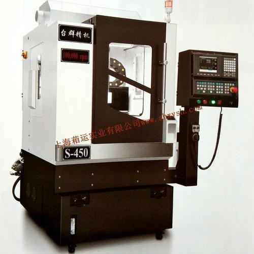 S-450  高光机