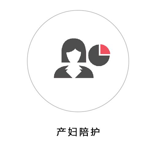 上海家政服务,上海产妇陪护,上海,上海医院,上海育婴师,上海育儿