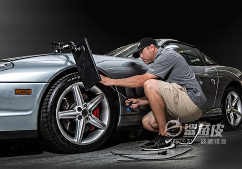 教你辨别汽车凹陷修复效果?