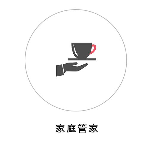 上海家庭服务,上海家庭,上海,上海月嫂培训