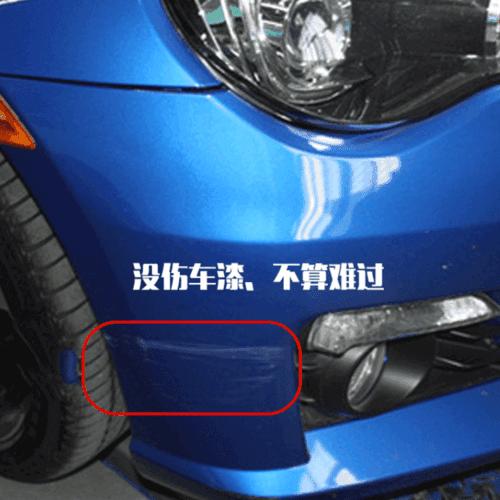 那些汽车凹陷适合修复