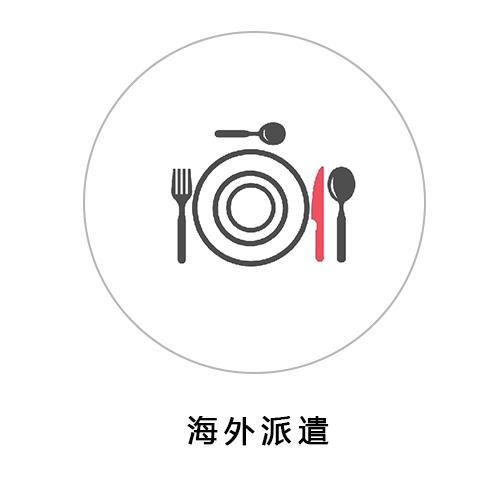上海,海外派遣,上海月嫂,上海月嫂培训,上海月嫂