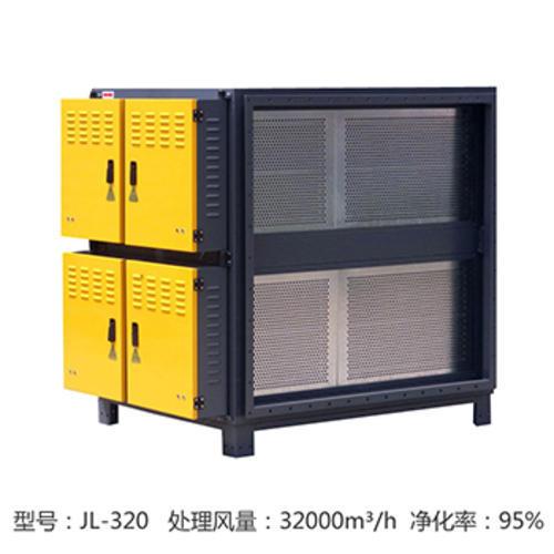 苣净系列 JL-320 油烟净化器