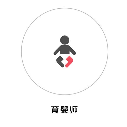 上海母婴,上海,上海育婴师,育婴师,上海月嫂,上海月嫂培训