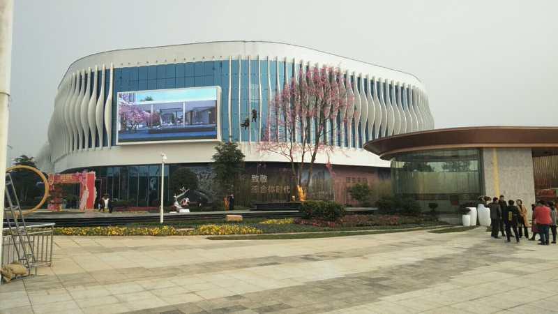 湖南省衡阳市顺湖城一期项目05.jpg