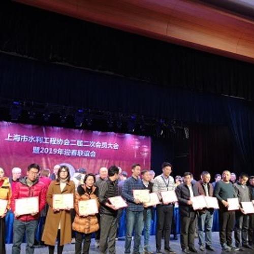 仁泓公司员工张青波被评为2018年上海市最美护河员