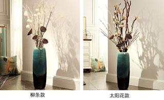 落地花瓶.jpg