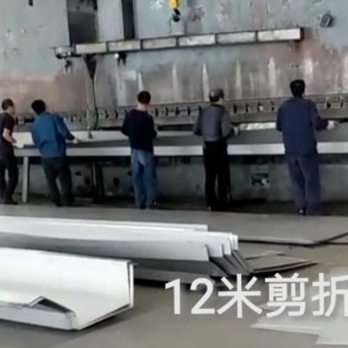不鏽鋼卷開平加工
