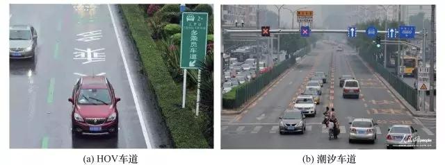 图3 HOV车道和潮汐车道