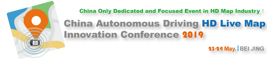Autonomous,Driving,hd,map,conference,self,driving,Geospatial,Technology,mapping,and,localization,technology,MapFusion,SLAM,Simultaneous,localization,and,mapping,IMU,localization,and,mapping,platform