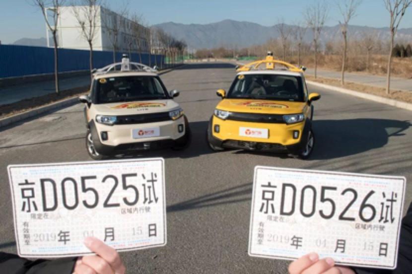 """自动驾驶开始""""上路"""",「智行者」获国内最高级别路测T3牌照"""