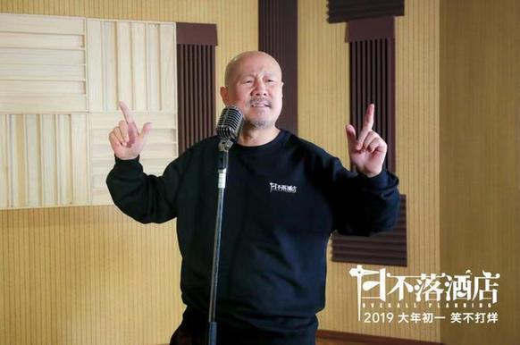 """腾格尔版""""日不落""""MV首献抖音舞步"""