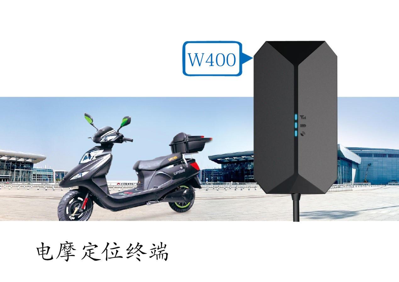 電摩定位終端W400-主圖.jpg