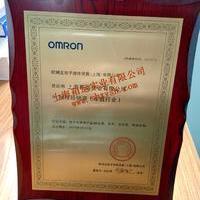 2019年欧姆龙电子部件贸易(上海)代理商证书