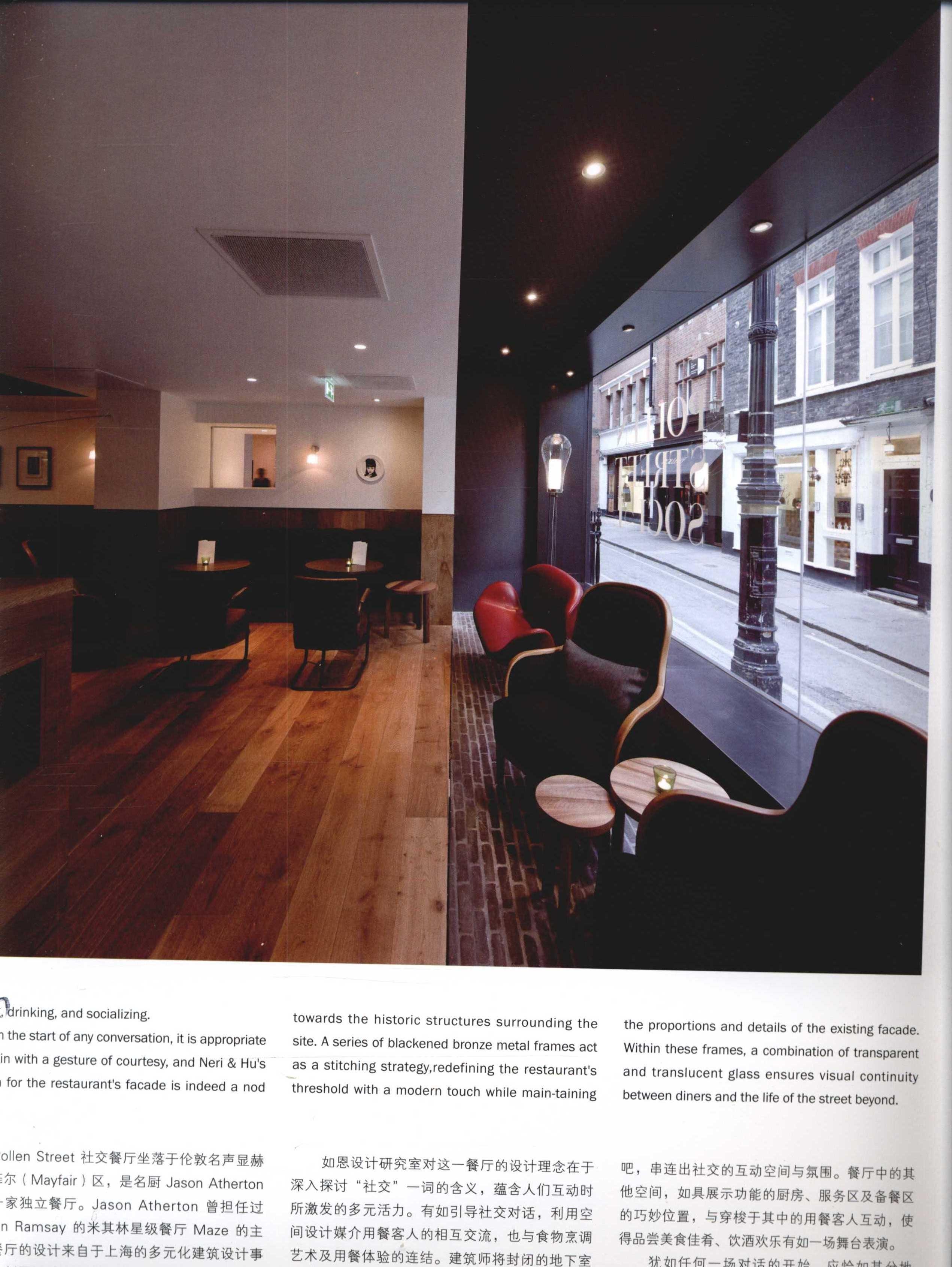 2012全球室内设计年鉴  餐饮_Page_282.jpg