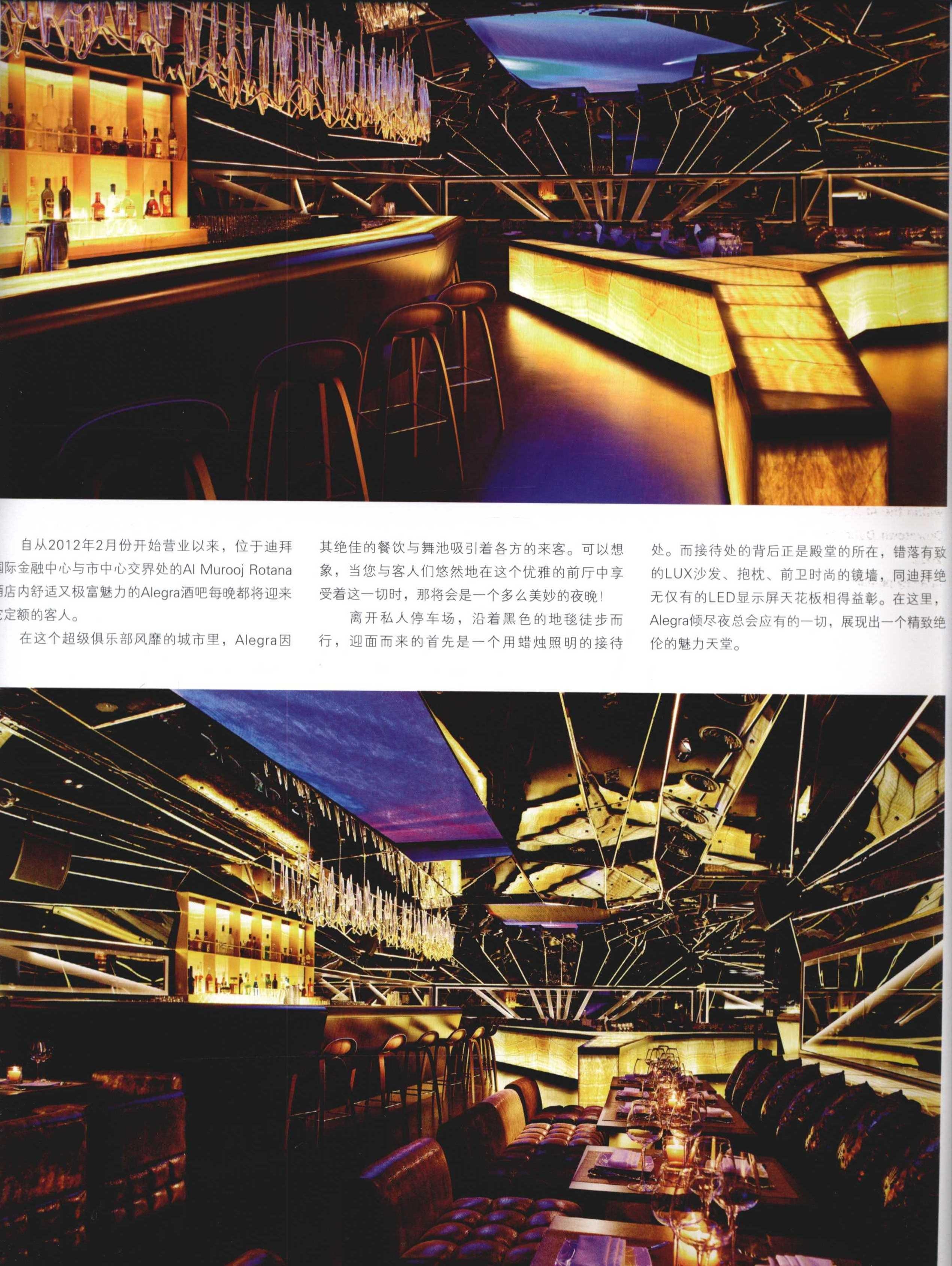 2012全球室内设计年鉴  餐饮_Page_300.jpg