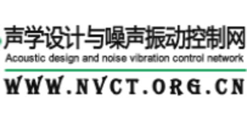 Acoustic design and noise vibration network
