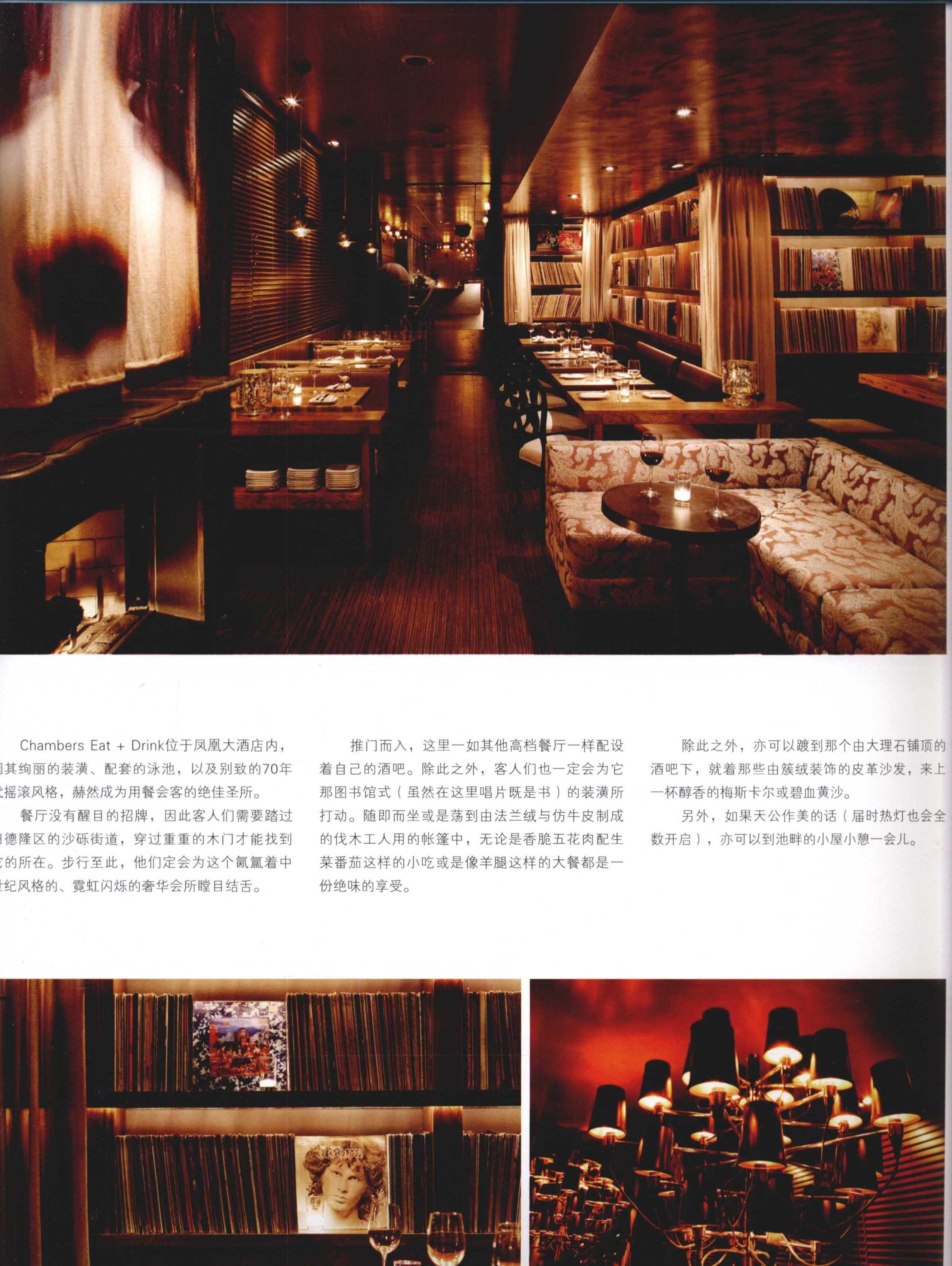 2012全球室内设计年鉴  餐饮_Page_306.jpg