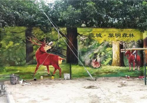 温州鹿城区消防局文化彩绘