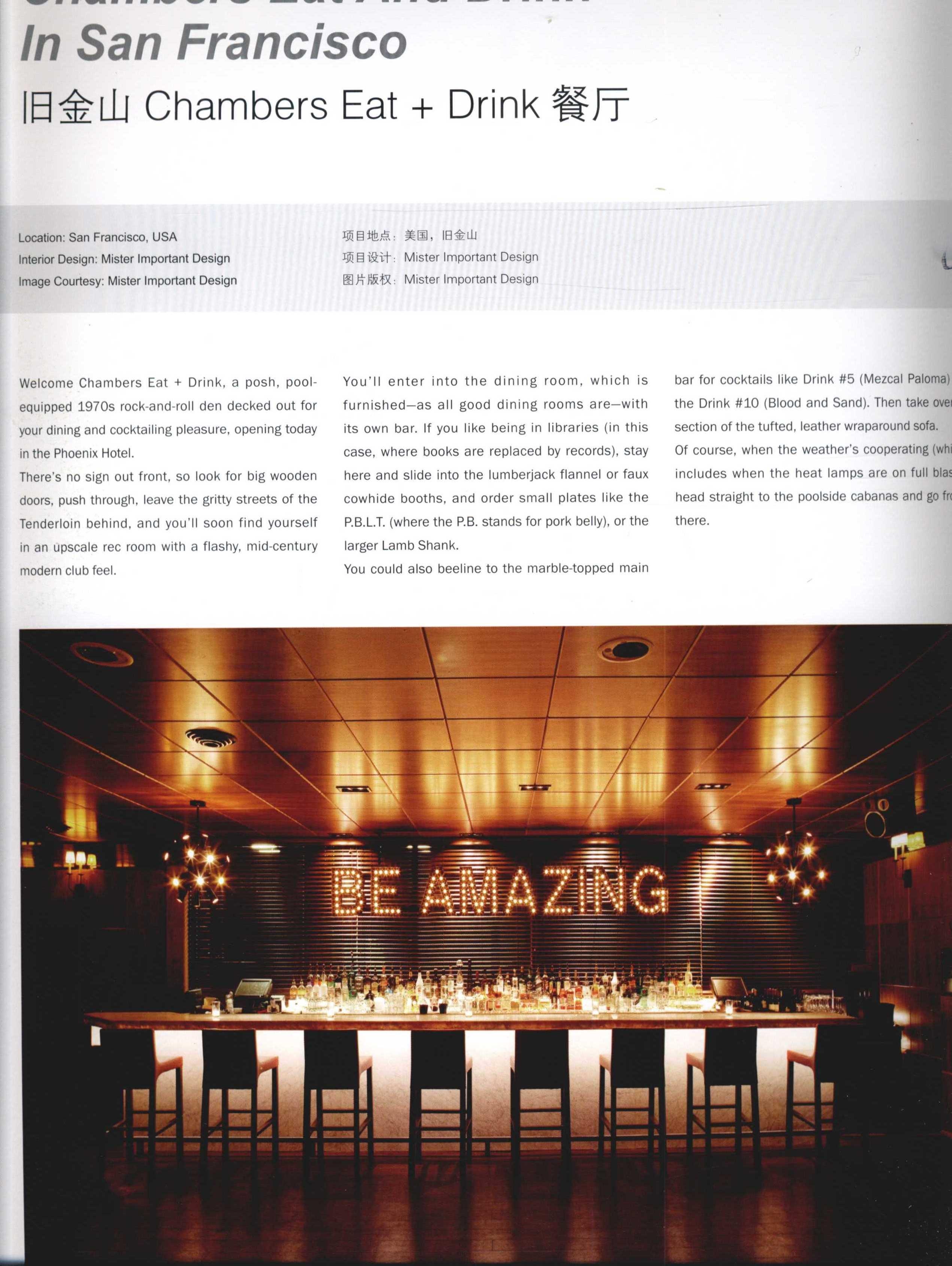 2012全球室内设计年鉴  餐饮_Page_303.jpg