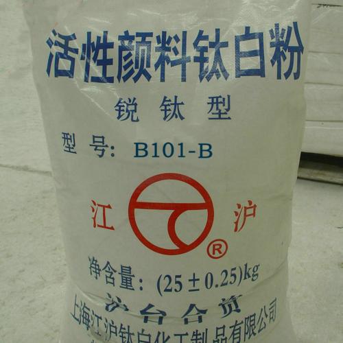锐钛型钛白粉B101-B橡胶塑料专用