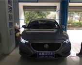鎮江MG6原車大燈不亮改裝升級米石LED雙光透鏡