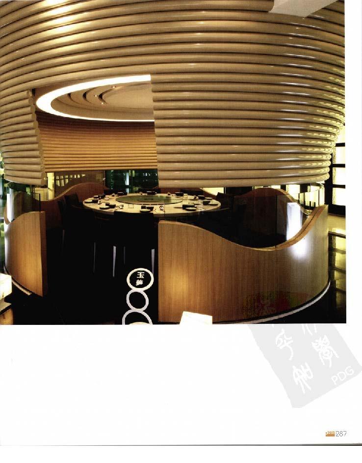 2010餐饮空间设计经典_Page_291.jpg