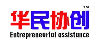松江注册公司代理记账服务地点迁址通知