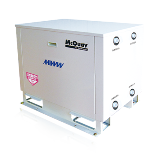 麦克维尔  小型水-水式水源热泵机组MWW