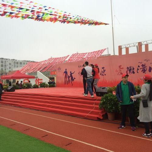 校园运动会场地布置
