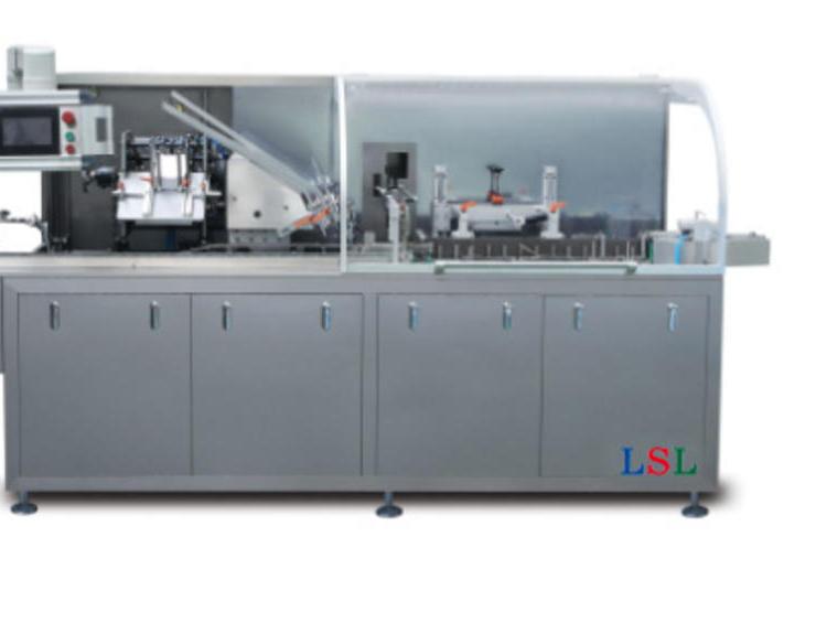 多功能自动装盒机