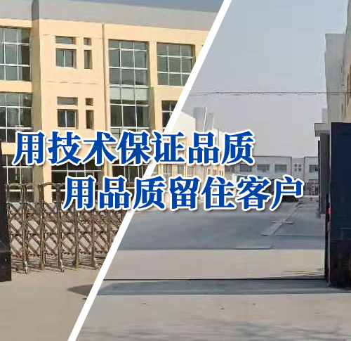 江苏沪申钛白科技有限公司-南门西门