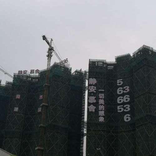 上海靜安慕舍高檔公寓住宅