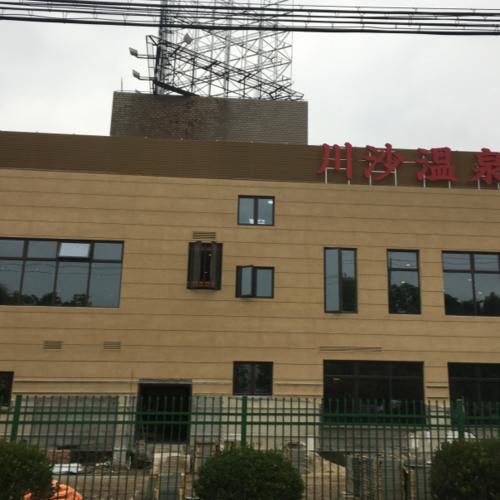 上海浦東川沙極樂湯溫泉館