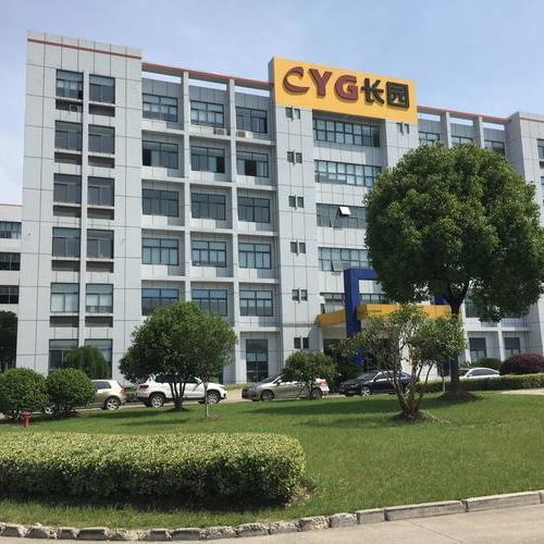 上海長園電子車間環保空調