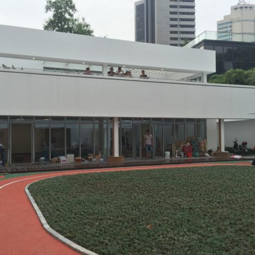 上海新紀元中山幼兒園