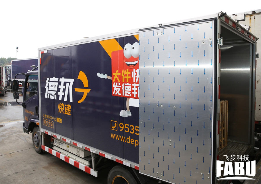 又一家自动驾驶公司开始商业化:「飞步科技」3 个月内配送快递 6 万多件,与EMS、德邦合作