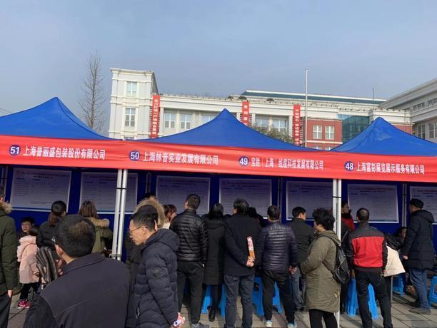 |林音资讯|林音2019政府经济发展大会及大型招聘会圆满落幕