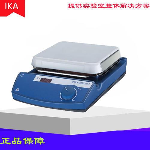 德国IKA艾卡C-MAG HP7HP10/HP4数显调控加热板实验室加热器电热板