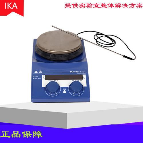 【德国IKA】 RET基本型加热磁力搅拌器/实验室磁力搅拌机/搅拌器
