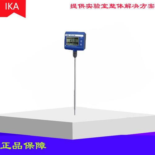 【德国IKA】 ETS-D6接触式温度传感器/3378125